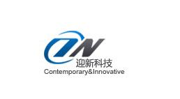 余姚仪器计量校准校正客户案例—迎新科技(中国)有限公司